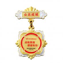 战役疫情纪念章,金属纪念章,防控疫情礼品生产