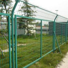 阳江坡地双边护栏网/广东园林铁丝网批发/湛江道路隔离网厂家