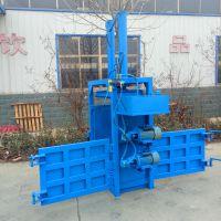 塑料薄膜打包机 油漆桶压块机直销 彩钢瓦压块机价格科圣机械