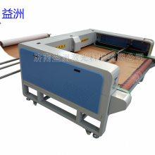 1610自动送料激光切割机 真皮座椅切割机