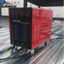 一件代发RSN-1600栓钉焊机 逆变式栓钉焊机
