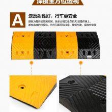 广东优质橡胶线槽式减速带 学校门口高速路路口专用 承重力强寿命长
