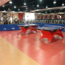 乒乓球地胶垫价格 室内乒乓球地板 奥丽奇塑胶