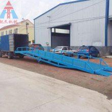 白沙县航天直销移动式登车桥 6-12吨集装箱移动式液压登车桥 承载能力大