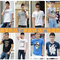 男装短袖T恤 户外速干运动衫 广告T恤促销服装厂家生产定做