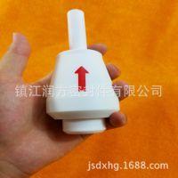 【润方】CEM 100ML消解仪用消解罐 耐高压高温消解罐