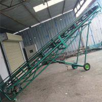 电动升降传送带_厂家种子站装卸皮带输送机铭扬机械