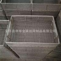 定做各式网筐 日用五金收纳篮网筐 水槽置物架 不锈钢消毒网筐