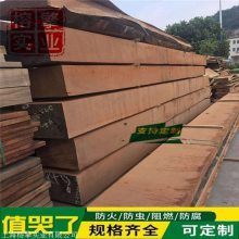 上海榕擎批发深度碳化木方木、深度炭化木板材、深度炭化木地板