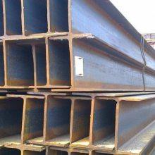 萨迦H型钢批发_萨迦H型钢价格_萨迦H型钢批发价格