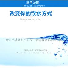 PAM聚丙烯酰胺阴离子阳离子高分子量污水处理高效絮凝剂杂质沉淀