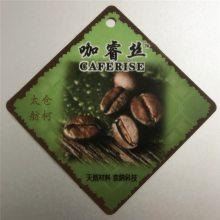 caferise 、 舫柯、咖啡碳纤维、咖啡碳丝、咖啡炭塑身内衣、咖啡炭袜子