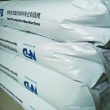 ABS+30cf(碳纤维) Hepla ABS加30碳纤维增强 ABS代理商 - 天斧工业
