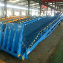 厂家直供移动式登车桥6吨8吨10吨码头物流集装箱装卸货平台汽车尾板 航天质量保障