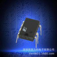 MAX293CPA原装 电子元器件 椭圆 有源开关电容滤波器 8TH DIP-8