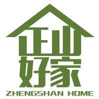 上海韦齐实业有限公司