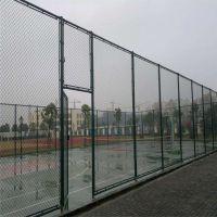 体育场围栏定做 操场围栏 勾花网材质
