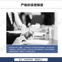 保定市专业编写工程类投标书