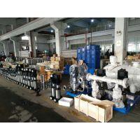 多级泵用途解说50CDLF18-100轻型多级泵广泛通用