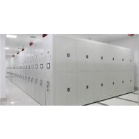 东莞智能档案密集柜 智能密集架定制 电动密集柜