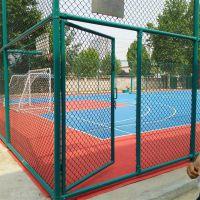 篮球场地施工围网 工厂篮球场护栏网 包塑铁丝网价格