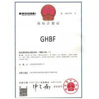 上海宣球泵阀有限公司