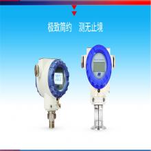 直销昆仑海岸卫生防护型JYB-KO-WPW2AZF压力液位变送器传感器