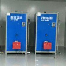 蒸汽发生器 燃油气蒸汽发生器生物质低压蒸汽机经济高效性价比高