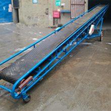 防滑式PVC箱货上下货传送机 布料输送带运行平稳