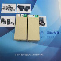 一级代理喜开理CKD/CMK2-00-40-65电磁阀辅助元件DC24V价格感人