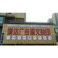 广州户外广告牌制作,广告灯箱,前台形象背景墙设计制作