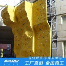 依附式攀岩墙造价多少中标通知