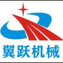 上海翼跃实业有限公司
