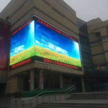 高清室外p3全彩显示屏LED广告舞台屏幕