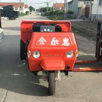 民用液压自卸三轮车厂家 加厚豪华型柴油三轮车18-28马力