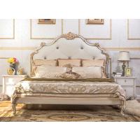 逸邦法式床双人床实木公主床奢华欧式婚床简欧白色主卧家具1.8米2