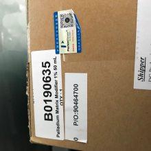 B0190635美国PE硝酸钯基体改进剂现货促销