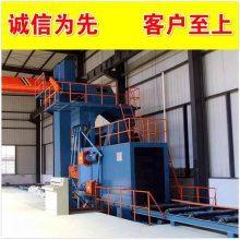 h型钢抛丸机优质供应商,型材工字钢管材圆管除锈除氧化皮增加油漆附着力,连续通过式