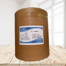 二丁基羟基甲苯 食品级 BHT 抗氧化剂 抗菌剂 防腐剂肉制品 火锅
