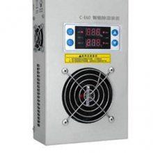 扬州中瑞供应除湿机 智能除湿器 变电站防潮除湿装置