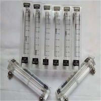 面板式流量计LZM-15液气体流量计正安厂家生产