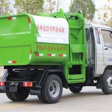 压缩式垃圾车 分类垃圾收集车 物业环卫垃圾车