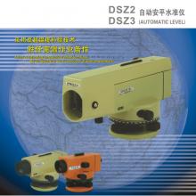 苏州一光DSZ系列自动安平水准仪 苏州一光水平仪促销价格
