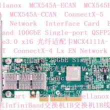 Mellanox MCX545A-ECAN MCX545B-ECAN 100GB QSFP28网卡
