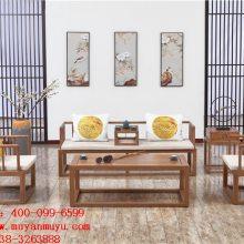 北京木言木语现代中式黄菠萝木全实木新中式沙发006-9#