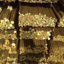 优质黄铜棒 C3604易车削黄铜圆棒 H62小公差黄铜圆棒 高耐磨铜棒