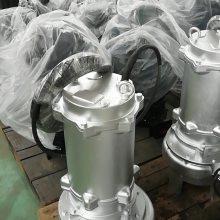 江苏博利源潜水式污水泵PS100-7.5-4P