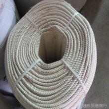 6毫米棉纱绳 打包绳批发 江浙沪包邮