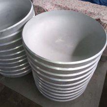 焊接铝封头 DN100 6063铝合金封头 铝锅盖 汇鹏铝管件厂家