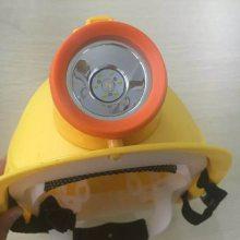 强光防爆头灯BQ6502一体式防爆LED工作安全帽矿灯矿用头盔